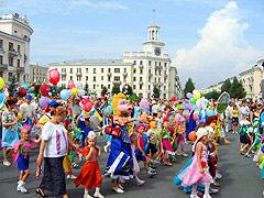 День города на центральной площади